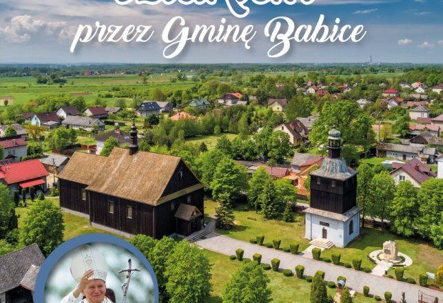 """Projekt """"Papieskim szlakiem przez Gminę Babice"""""""